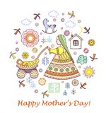 Greeting card for Mothers day Royalty Free Stock Photography