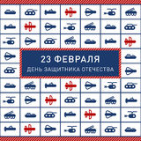 Greeting card with moving blue and red military technics flat icons and lines. Russian national holiday. Vector illustration art. Text in Russian: 23 February Royalty Free Stock Photos