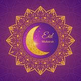 Greeting card Eid Mubarak with Islamic geometric patterns and a. Greeting card for Muslim Community Festival Eid Mubarak. Moon with golden light and decorative royalty free illustration