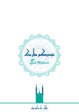 Greeting card  on the occasion of Eid al-Fitr to the Muslim Stock Images
