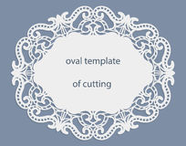 Greeting  card with openwork  oval border, paper doily under the cake, template Stock Image