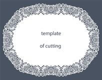 Greeting card of the oval shape with a decorative border on the edge, doily of paper under the cake, template for cutting, wedding Stock Photos