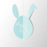 Greeting card with pink Bunny rabbit Easter egg hanging and hand. Written inscription Happy Easter. Vector illustration Stock Photo