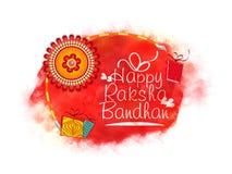 Greeting Card for Raksha Bandhan celebration. Royalty Free Stock Image