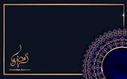 Free Greeting Card Ramadan Kareem Arabesque Motif Blue Night Dark Design Background In Bronze Tone Stock Images - 181202694