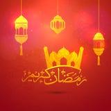 Greeting card for Ramadan Kareem celebration. Royalty Free Stock Photo