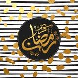 Greeting card for Ramadan Kareem celebration. Stock Images