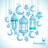 Greeting Card Ramadan Kareem Stock Photo
