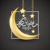 Greeting card on Ramadan Kareem. Golden luxury month. Islamic geometric ornament. Golden 3d stars hang in the frame. Hand drawn ca. Lligraphy. Ramazan flyer Stock Photo