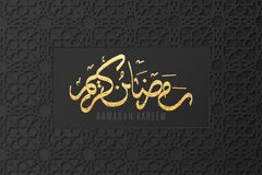 Greeting card on Ramadan Kareem.Islamic geometric 3d ornament. Arabic style. Hand drawn calligraphy from gold glitters. Black pape. R pattern. Cover, banner. Eid royalty free illustration