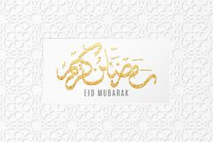 Greeting card on Ramadan Kareem.Islamic geometric 3d ornament. Arabic style. Hand drawn calligraphy from gold glitters. White pape. R pattern. Cover, banner. Eid vector illustration