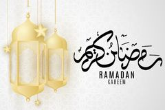 Greeting card for Ramadan Kreem. Golden lanterns and hanging stars on a light background with Islamic ornament. Festive web banner. Hand drawn calligraphy Stock Image