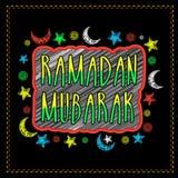 Greeting card for Ramadan Mubarak. Royalty Free Stock Image