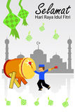Greeting Card - Ramadhan Kareem Stock Images
