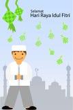 Greeting Card - Ramadhan Kareem Royalty Free Stock Images