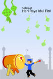 Greeting Card - Ramadhan Kareem Royalty Free Stock Photography