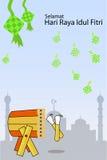 Greeting Card - Ramadhan Kareem Royalty Free Stock Photos