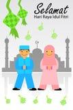 Greeting Card - Ramadhan Kareem Stock Photography