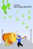 Greeting Card - Ramadhan Kareem Royalty Free Stock Photo