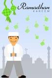 Greeting Card - Ramadhan Kareem Stock Image