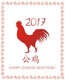 Greeting card with Red Rooster as symbol of Chinese New year 2017 Stock Photography