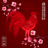 Greeting card with red rooster - symbol of 2017 hieroglyph translation: Happy New Year and Rooster Royalty Free Stock Images