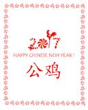Greeting card with rooster candy for Chinese New Year Royalty Free Stock Photography