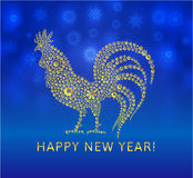 Greeting card with rooster. Rooster vector illustration. Symbol of 2017 by the Chinese calendar. Gold cock with snowflakes on blue background Royalty Free Stock Photos