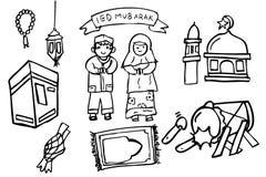 Greeting Card - Selamat Hari Raya Idul Fitri (Ramadhan Kareem in Indonesia Language) Royalty Free Stock Image