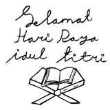 Greeting Card - Selamat Hari Raya Idul Fitri (Ramadhan Kareem in Indonesia Language)