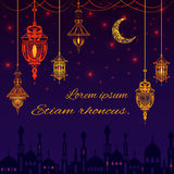 Greeting card with silhouette of mosque , text for the congratulations lights, stars, lanterns Royalty Free Stock Image