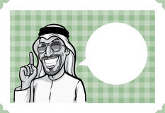 Greeting card with smiling arab sheikh - personalize your card. Greeting card with smiling arab sheikh - sarcastic meme layered vector illustration Stock Image