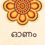 Greeting card for South Indian festival, Onam. Royalty Free Stock Images