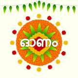Greeting card for South Indian festival, Onam. Stock Photography