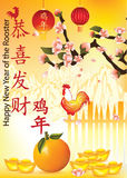 Greeting-card for Spring Festival, 2017 - the year of the Rooster. Chinese New Year 2017 - greeting card. Text translation: Happy New Year! ; Year of the Stock Photos