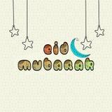 Greeting card with stylish text for Eid Mubarak celebration. Royalty Free Stock Photos