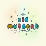 Greeting card with stylish text for Eid Mubarak celebration. Royalty Free Stock Photography