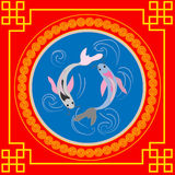 Greeting card with symbols of China, two fish leaping koi carp. Stock Image