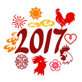 Greeting card with symbols of 2017 by Chinese calendar Stock Image
