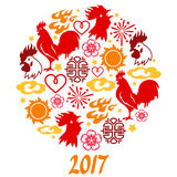Greeting card with symbols of 2017 by Chinese calendar Stock Photo