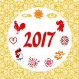 Greeting card with symbols of 2017 by Chinese calendar Royalty Free Stock Images