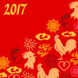 Greeting card with symbols of 2017 by Chinese calendar.  Royalty Free Stock Photos