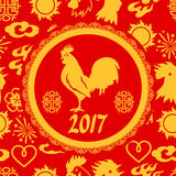 Greeting card with symbols of 2017 by Chinese calendar Royalty Free Stock Photo