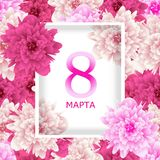 Greeting card template with background flowers March 8 International Women`s Day and Russian text March 8. Vector. Illustration Vector Illustration