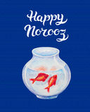 Greeting Card template Happy Norooz Persian New Year. Hand Drawn Greeting Card template with title Happy Norooz - the traditional Persian New Year Holiday stock illustration