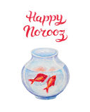 Greeting Card template Happy Norooz Persian New Year. Greeting Card template with title Happy Norooz - the traditional Persian New Year Holiday stock illustration