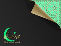 Greeting card template islamic vector design stock illustration