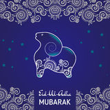 Greeting card template for Muslim Community Festival of sacrifice Eid-Ul-Adha. With flat sheep illustration decorated by hand drawn zentangle Royalty Free Stock Photography