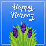Greeting Card with title Happy Norooz. Word Norooz mean the traditional Persian New Year Holiday. Which celebrate in the end of March stock illustration