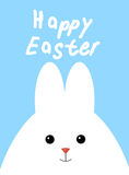 Greeting card with white cute rabbit. Funny Easter bunny. Royalty Free Stock Image